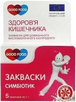 Закваска бактериальная GoodFood Симбиотик 1 г №5