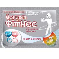 Закваска бактериальная GoodFood Йогурт Фитнес 1 г №5