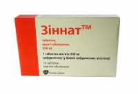 Зиннат 500 мг N10 таблетки