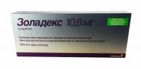 Золадекс 10.8 мг капсулы