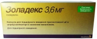 Золадекс 3.6 мг N1 капсулы